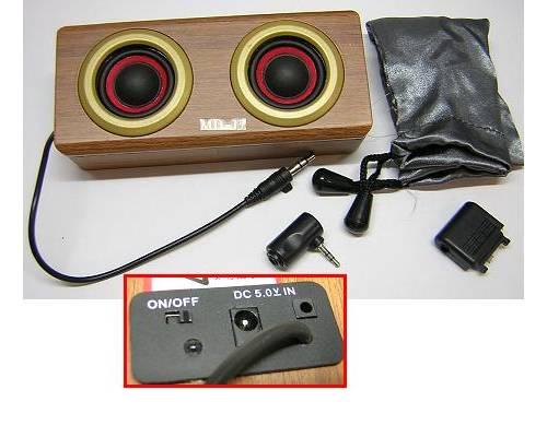перейти к корзинe.  Портативная акустика EURO Nokia MD-17 3250/6300 стерео. добавить к сравнению. вернуться обратно.