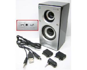 Портативная акустика EURO MD-20 3250/6300/K750+USB З/У. добавить к сравнению. вернуться обратно.